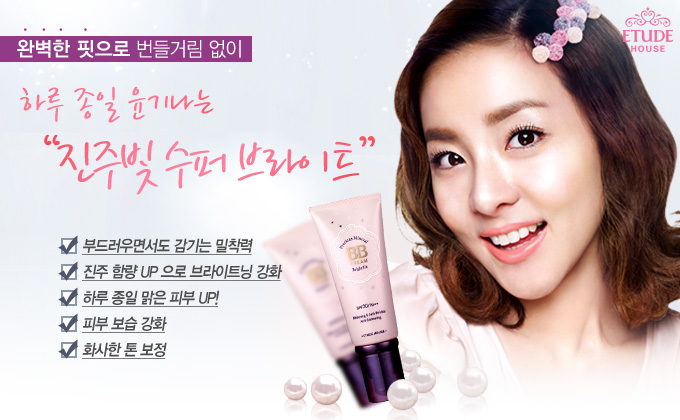 etude house nright fit spf 30++ 1