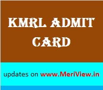 KMRL Hall Ticket