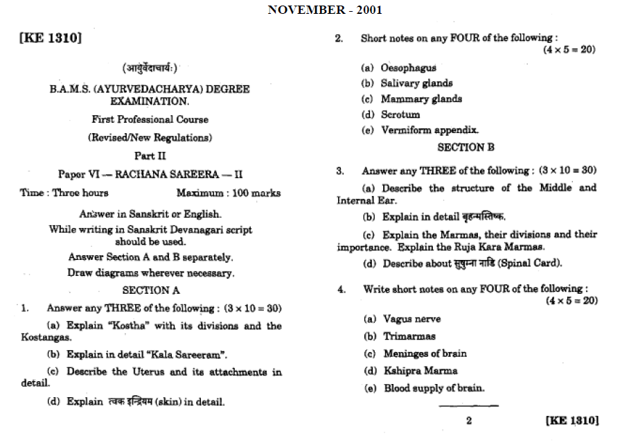 Buy college application essay questions 2014