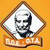 Σκληρή κόντρα της ΠΟΕ-ΟΤΑ με τον Γιάννη Σγουρό με αφορμή τα ερωτηματολόγια του Φούχτελ