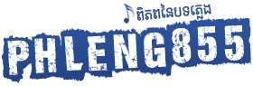 Phleng855 || The World of Khmer Music 