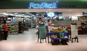 Food Hall, Bangalore