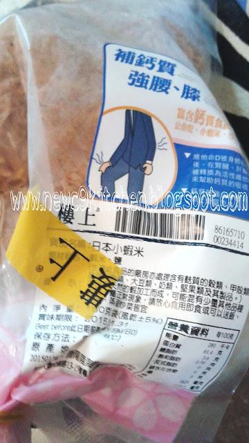 日本小蝦米