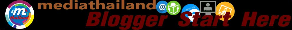 mediathailand : Blogger