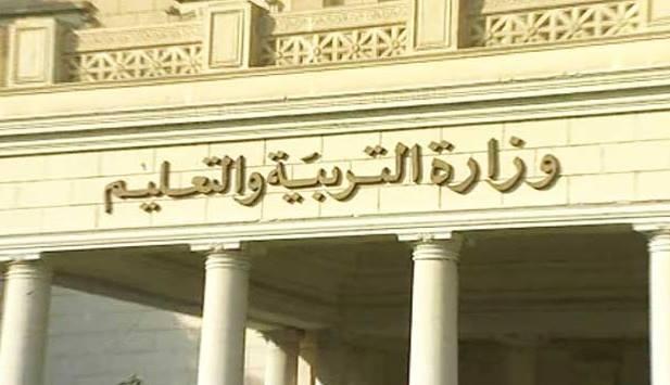 التعليم تكشف - تفاصيل إستقالة الدكتور محب الرافعى وزير التربية والتعليم