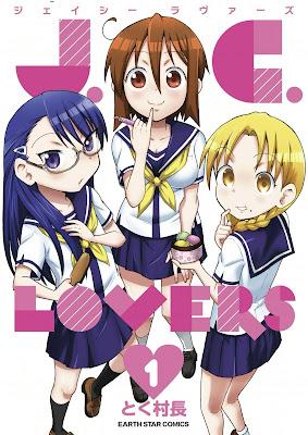 J.C. LOVERS 第01巻 raw zip dl