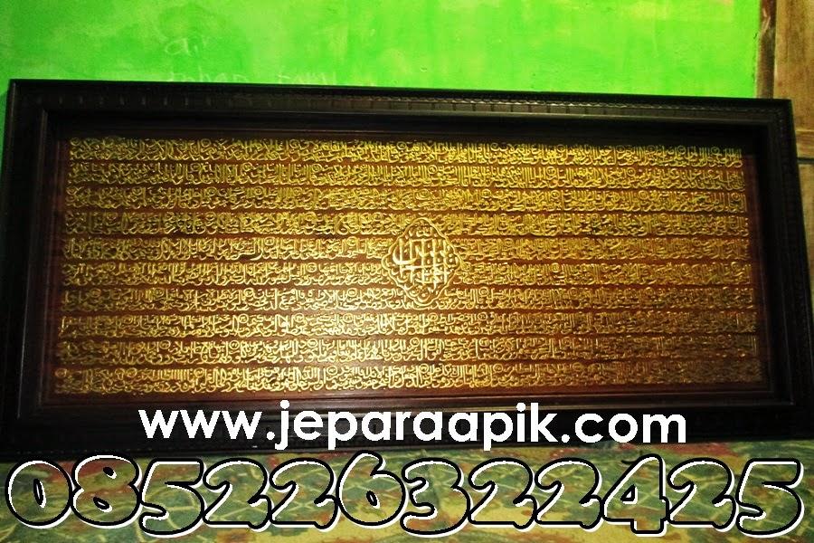 ukiran kaligrafi surat yasin