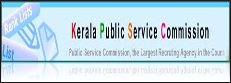 in kerala here is the opportunity in kerala public service commission