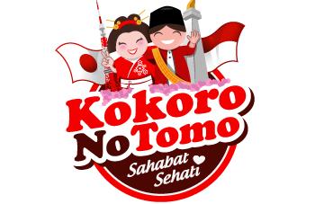 Metro TV Mempersembahkan Kokoro no Tomo