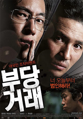 korean action poster