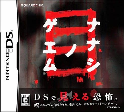 The Nameless Game (Nintendo DS) (Español)