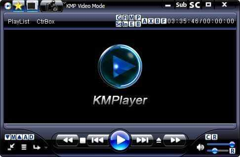 video player software  for windows xp