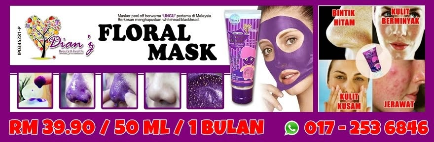 Floral Mask | Peel-off Mask | Lavender | Collagen