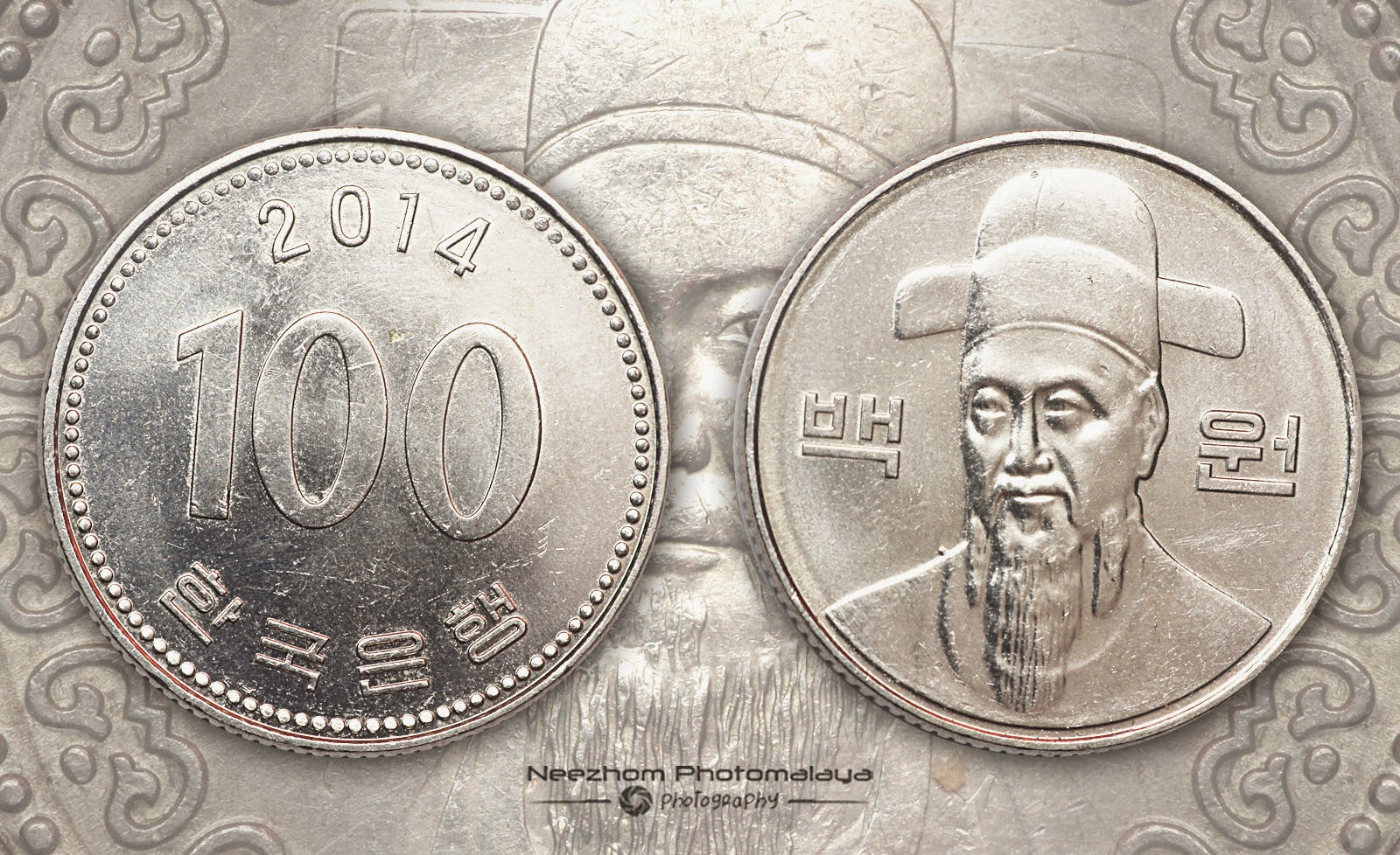 South Korea coin 100 Won 2014