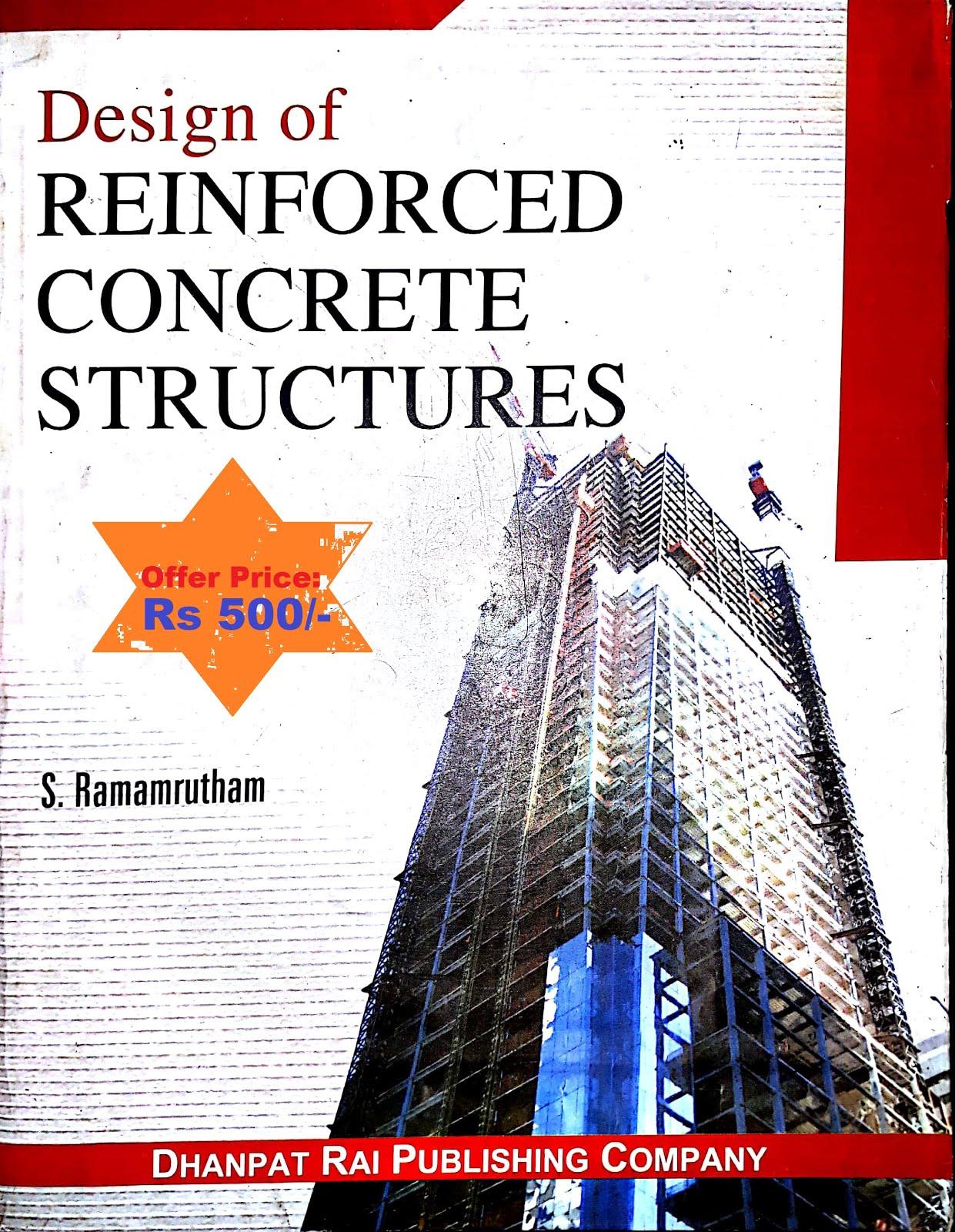 RCC by S.Ramamuruthan [Rs 500/-]