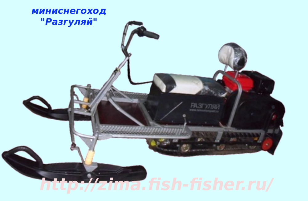 мотосани для рыбалки сделай сам