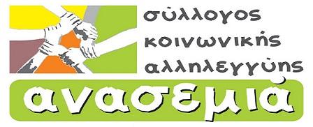 ΚΑΛΟΚΑΙΡΙΝΕΣ ΕΚΔΗΛΩΣΕΙΣ
