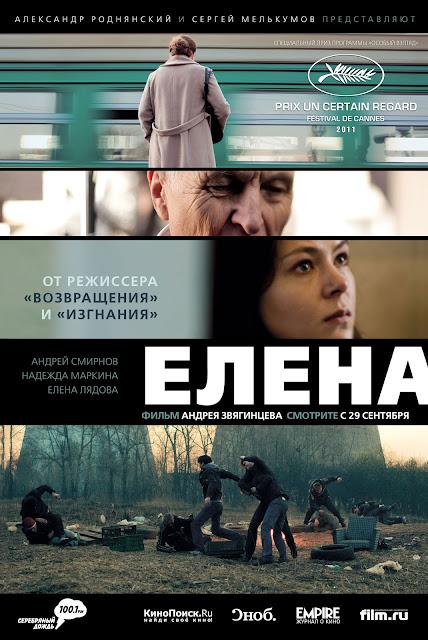 Elena (2011)