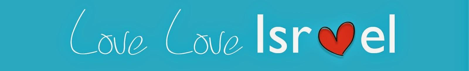 Love Love Israel
