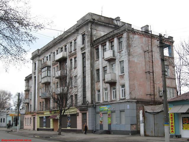 Днепродзержинск. Проспект Пелина 53.