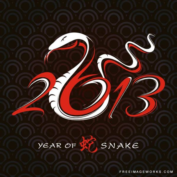 Vector 2013 Year Of Snake Isolated Black Image ID 98454563 Chinese New Element