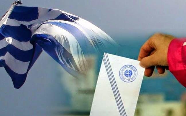 Εύβοια: Οι σταυροί προτίμησης των υποψηφίων βουλευτών - Συνεχής ανανέωση