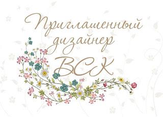 Моя винтажная осенняя открытка понравилась)