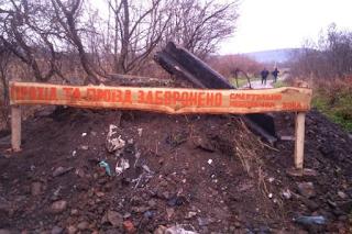 Розробити проект ліквідації екологічного лиха в Калуші