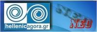 hellenicagora01.blogspot.com