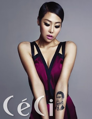Cheetah CeCi December 2015