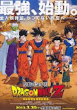DRAGON BALL Z THE MOVIE