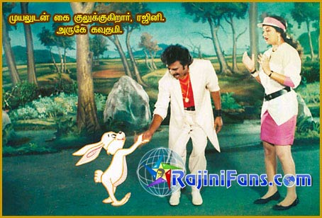 Super Star Rajinikanth Pictures 34