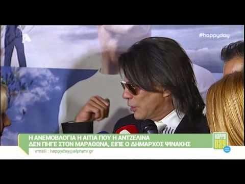 H-anemovlogia-h-aitia-pou-den-erxetai-h-Antzelina-Tzoli-sto-Mara8wna