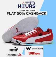 Buy Performance Shoes at  Flat 25% Cashback Via  Paytm : buytoearn