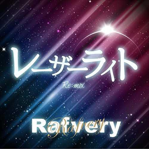 [Single] Rafvery – レーザーライト Re:mix (2015.06.17 /MP3/RAR)