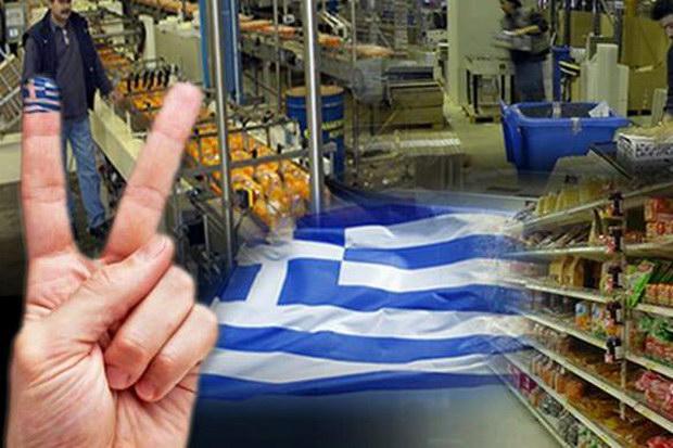 Οι Έλληνες καταναλωτές δεν αγοράζουν ελληνικά προϊόντα!