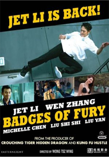 Film Badges Of Fury (2013) di Bioskop PIM XXI Palembang