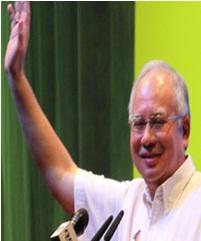 Portal Datuk Seri Najib