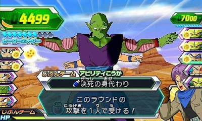 dragon ball heroes ultimate mission 2 rom