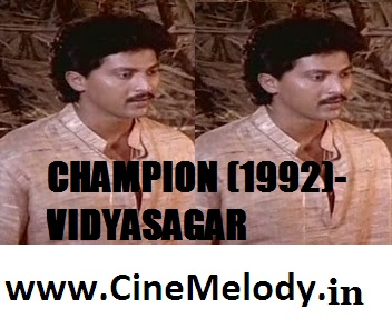 Champion Telugu Mp3 Songs Free  Download -1992