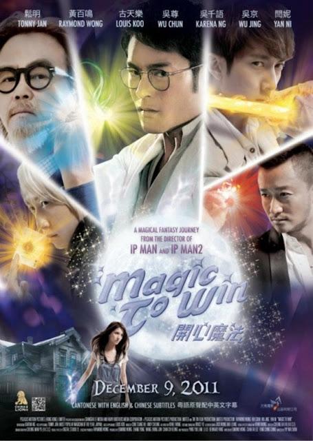 ดูหนังออนไลน์ [หนัง HD] [มาสเตอร์] Magic To Win 5 พลังมหัศจรรย์เหนือโลก [Sound TH][Sub NO] - ดูหนังออนไลน์,หนัง HD,หนังมาสเตอร์