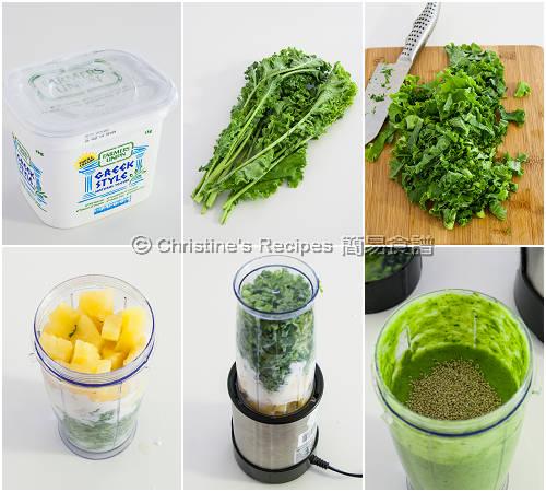 綠色果泥製作圖 How To Make Green Smoothie