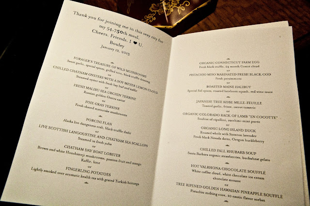 Bouley private dining room menu