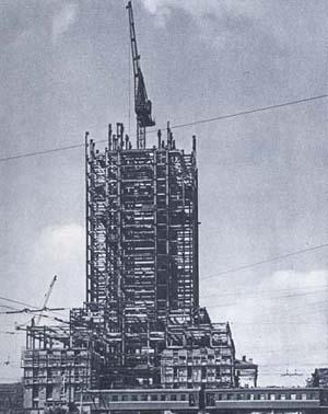 31-этажное здание бундестага в Бонне