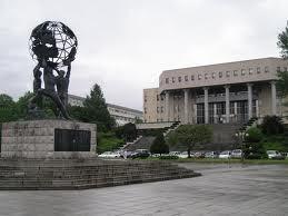 KGSP Graduate Scholarships, Kangwon National University, Korea