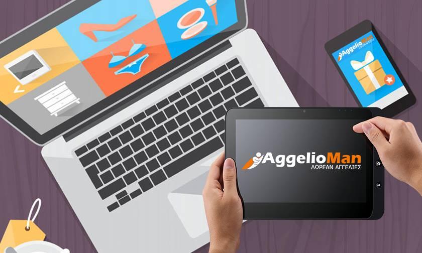 aggelioman - Δωρεάν Αγγελίες