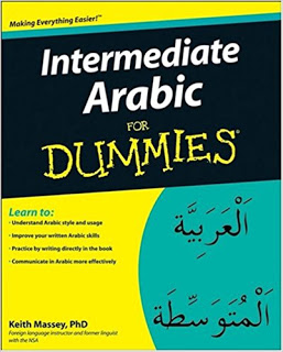 Also by Keith Massey: Intermediate Arabic for Dummies
