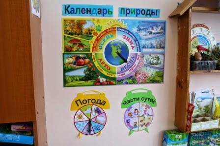 Наш детский сад приглашаю в гости