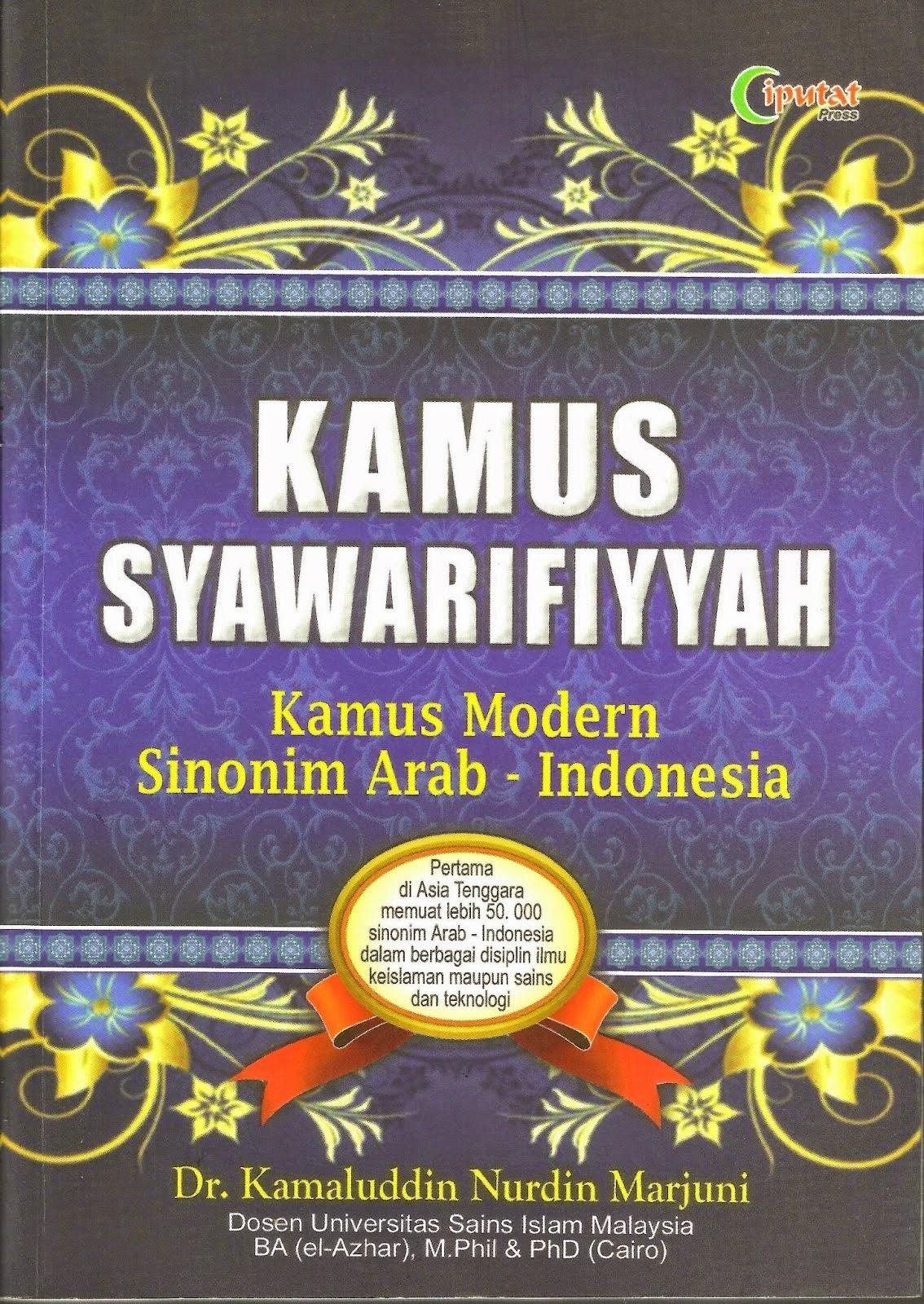 KAMUS SYAWARIFIYYAH (SINONIM ARAB INDONESIA)