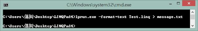 lprun output format